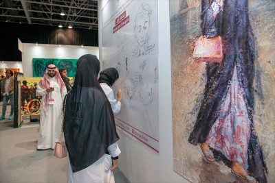 Nairy Shahinian Photography - Japanese Pavilion at World Art Dubai 2019-175_R